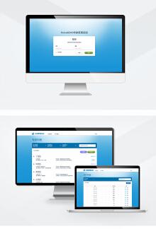 RobustEMS专家管理系统v1.0