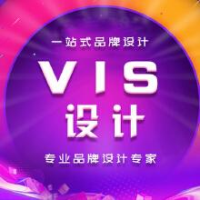 威客服务:[116195] VIS系统设计(不包含LOGO)可自选10项