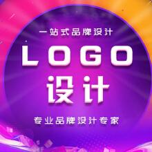 威客服务:[116194] 设计小组(内部审稿)LOGO设计