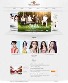 柠檬星盛(北京)影视文化传媒有限公司