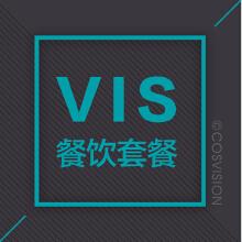 威客服务:[96939] 【杜与餐饮VI设计】套餐壹~伍 餐饮VIS设计品牌形象VI设计vi设计