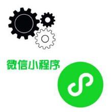 威客服务:[116353] 微信小程序开发