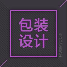 威客服务:[96945] 【杜与包装】各类包装设计