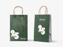 汉森伯盛国际--环保袋