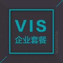 威客服务:[96938] 【杜与企业VI设计】套餐A~G 企业VIS设计品牌宣传VI设计vi设计