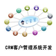 威客服务:[116362] CRM管理系统开发
