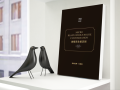 画册设计-全屋整装定制家居画册