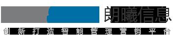上海朗曦信息技术有限公司