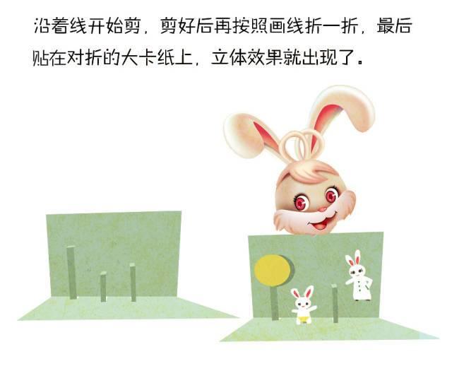 值得收藏的幼儿园中秋活动主题方案,幼儿园中秋活动主题方案下载