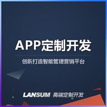 威客服务:[116709] APP定制开发