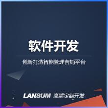 威客服务:[116706] 微信小程序软件开发