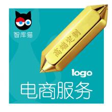 【电商网店】公司品牌商标VI设计 logo设计