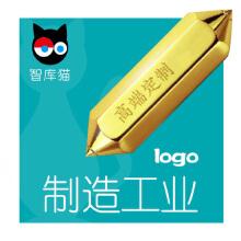 [制造业工业产品类]公司品牌商标logo设计VI设计