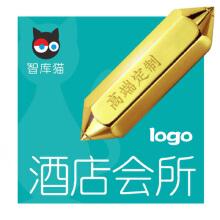 威客服务:[116769] [酒店高端服务业]品牌商标logo设计 VI设计