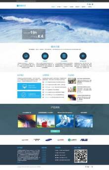 科技公司网站1