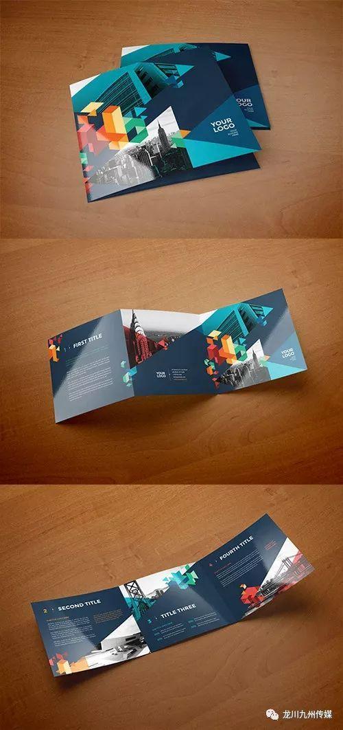 国外优秀三折页设计欣赏,看了就想收藏的三折页设计