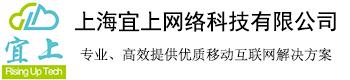 上海宜上网络科技有限公司