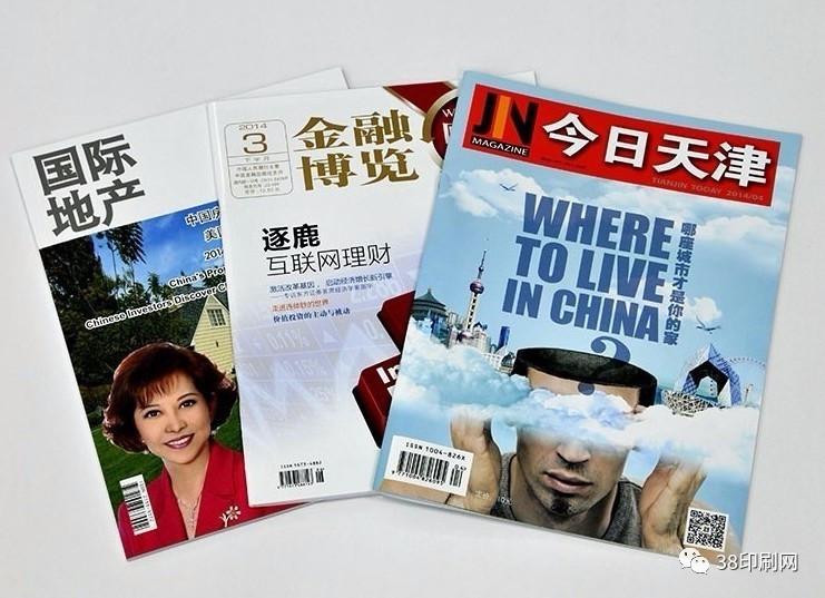 如何设计制作企业宣传册?企业宣传册制作技巧