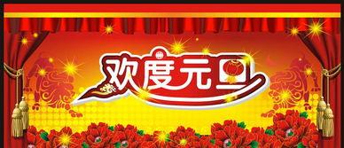 2019年温馨元旦祝福语,送给亲朋好友们的元旦祝福语!