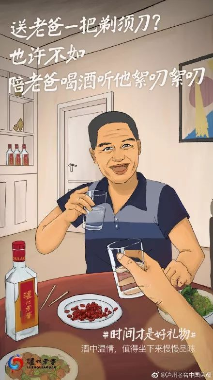 杜蕾斯等品牌父亲节借势海报合集,父亲节解释海报设计哪家强?