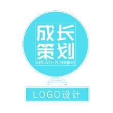 威客服务:[117182] 【成长策划】LOGO设计商标品牌设计标志设计公司logo设计