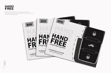 【 HANDFREE-空手到 】品牌设计