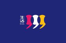 【 生活999平台 】LOGO+画册设计