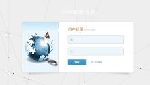 客互宝CRM管理系统