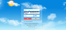 威客服务:[117431] 会员管理系统,积分会员管理系统