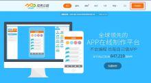 威客服务:[117513] APP软件开发、企业工具软件开发,版本动态更新