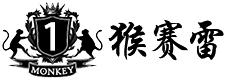 广州猴赛雷云科技有限公司