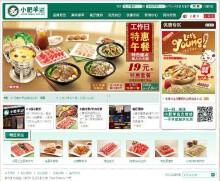 小肥羊中国官网