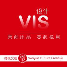威客服务:[115067] VIS设计(视觉识别系统)