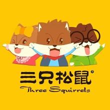 三只松鼠高端食品店铺装修包装设计
