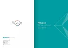 海信集团画册设计