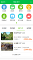 享乐奇中旅游平台