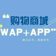 威客服务:[117778] 商城类App/小程序 团购/优惠/折扣 iOS/Andoird/微信/PC