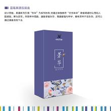 蓝莓果酒包装盒设计