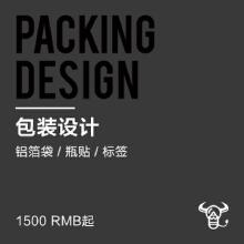 威客服务:[117839] 【原创】包装设计 铝箔袋/瓶贴/标签
