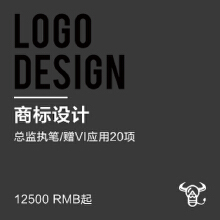 威客服务:[117831] 【原创】商标设计  总监执笔:logo / 赠VI应用20项