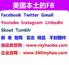 威客服务:[117863] facebook账号出售 twitter账号出售 youtube账号出售