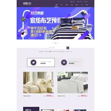 靓娅针织网站界面设计