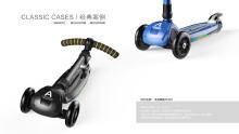 威客服务:[117997] 儿童滑板车设计