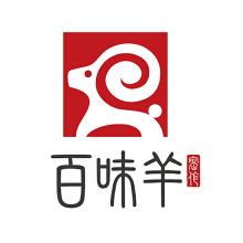 百味羊logo设计