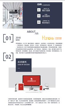 洪州品牌设计案列