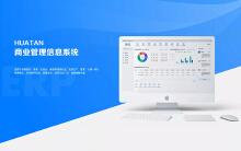 企业管理定制化软件开发