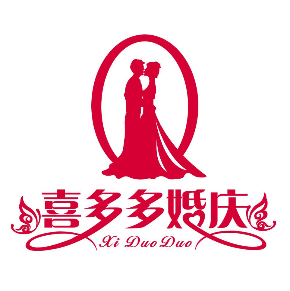 国内外婚庆公司logo图片欣赏,海量婚庆公司logo图片大全图片