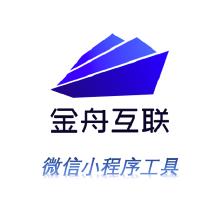 威客服务:[118374] 微信小程序工具|小程序开发/公众号开发/h5开发