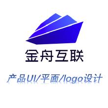 威客服务:[117501] 产品设计|UI设计/平面设计/logo设计