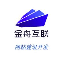 威客服务:[117506] WEB开发服务|web商城/企业门户/行业软件